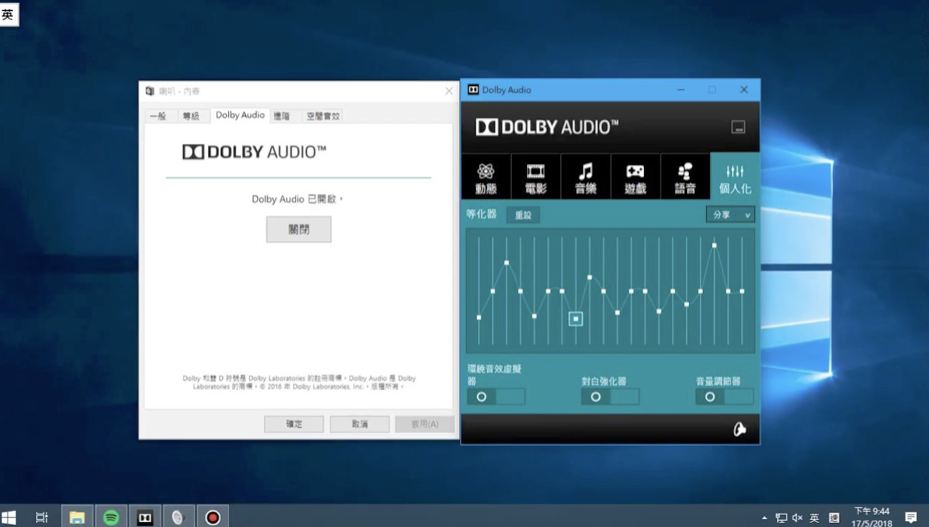 Dolby Access HD Audio driver